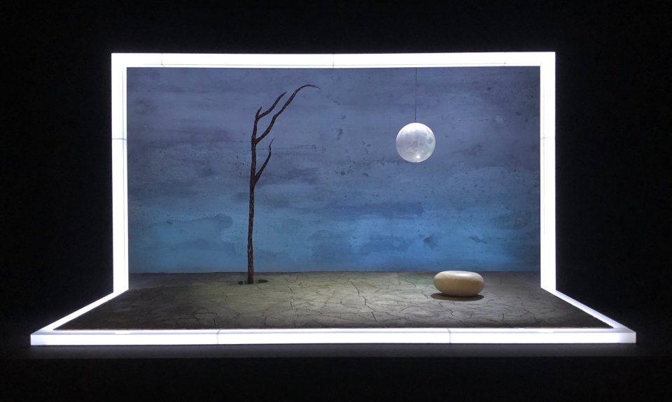 Francis O'Connor set design for Waiting for Godot